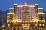 Treasure Island Hotel - Qionghai